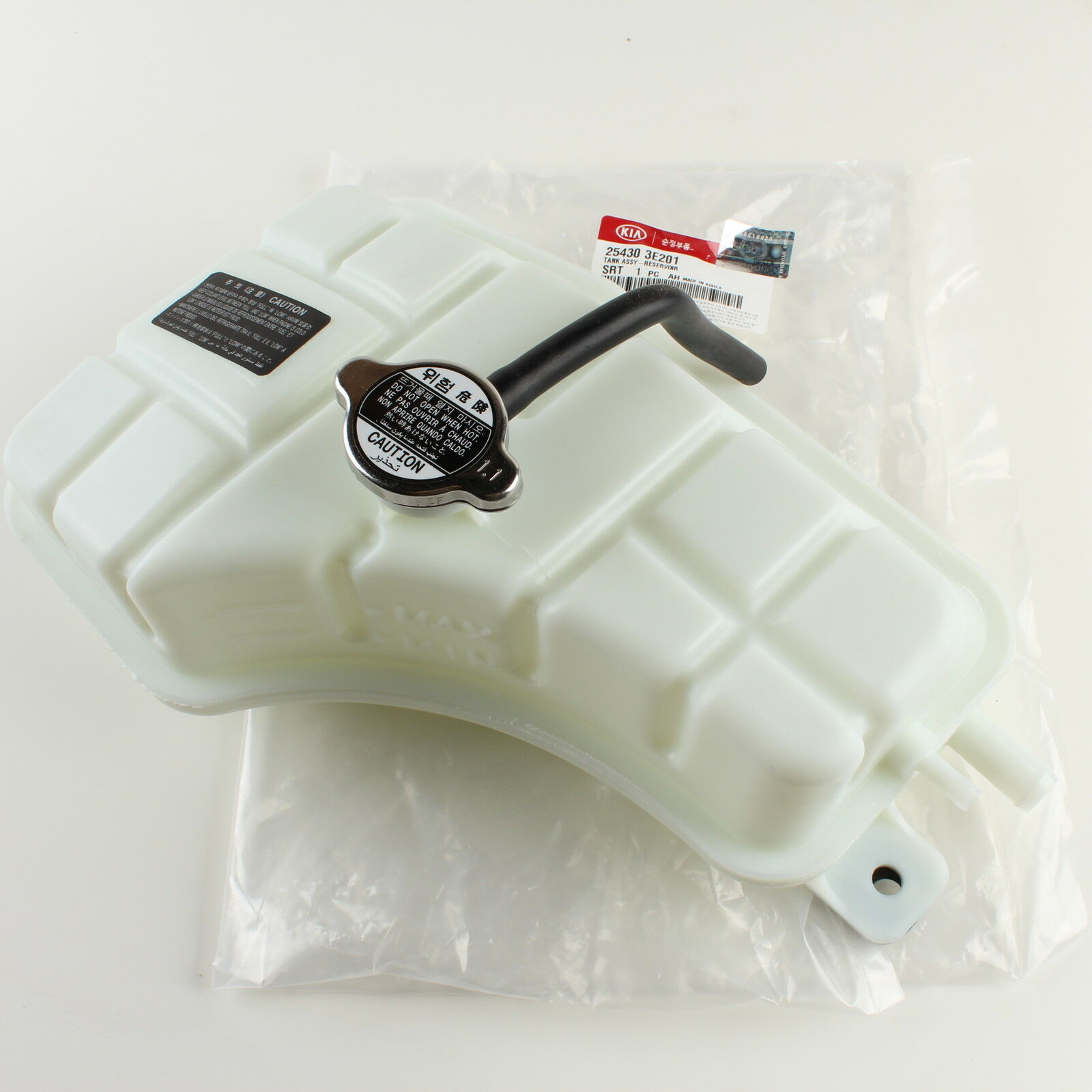 Kia First Time Buyer >> Genuine Kia Engine Coolant Reservoir with Cap for 03-06 Sorento 25430-3E201 | eBay