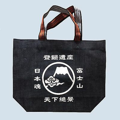 Mt.Fuji pattern denim tote bag from Japan