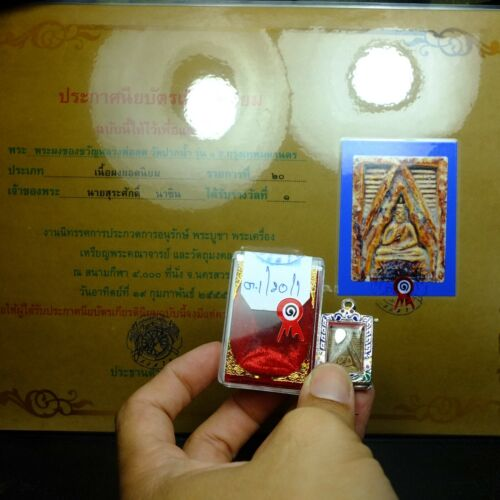 Old Phra Somdej Wat PakNam Temple  Thai Buddha Amulet ,Certificate 85
