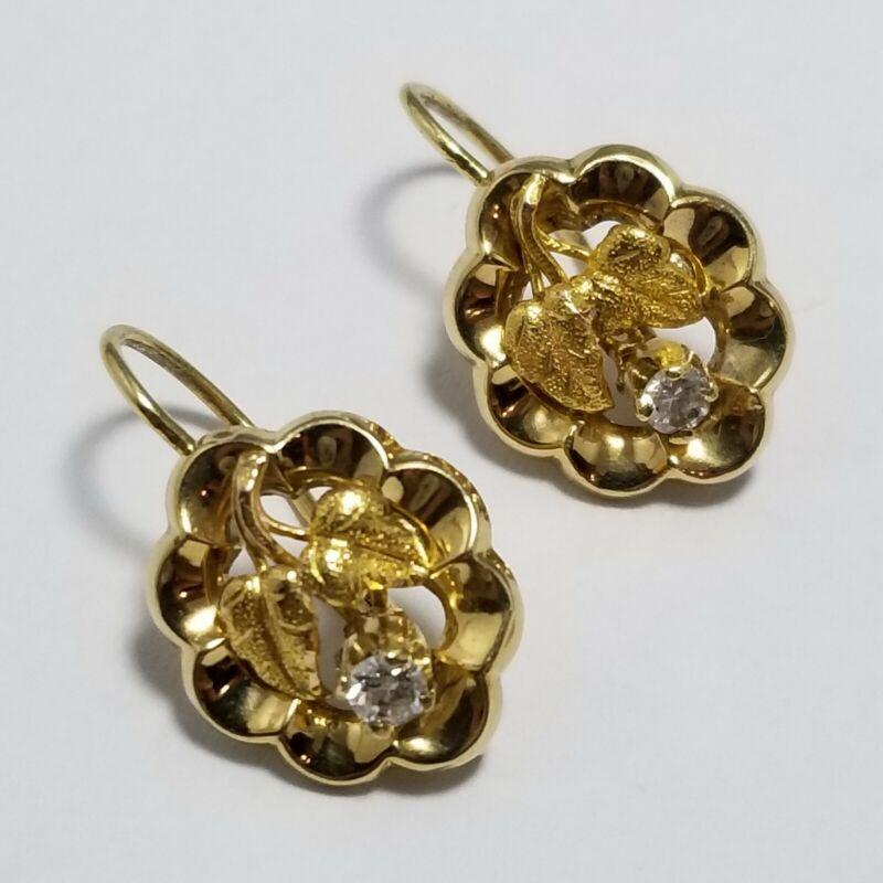18kt French Dormeuse Sleeper Earrings, Yellow Gold & Diamond Leaf Design Pierced