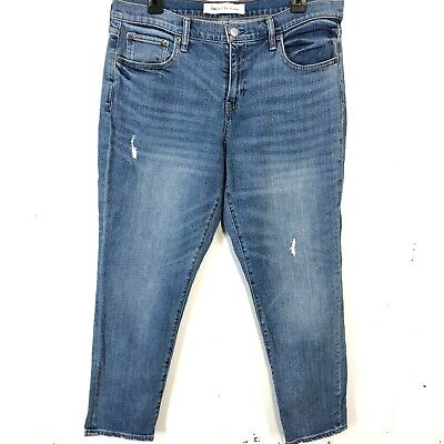 GAP 1969 BEST GIRLFRIEND Distressed Stretch High Waisted Skinny Jeans ~sz (Best Womens High Waisted Jeans)