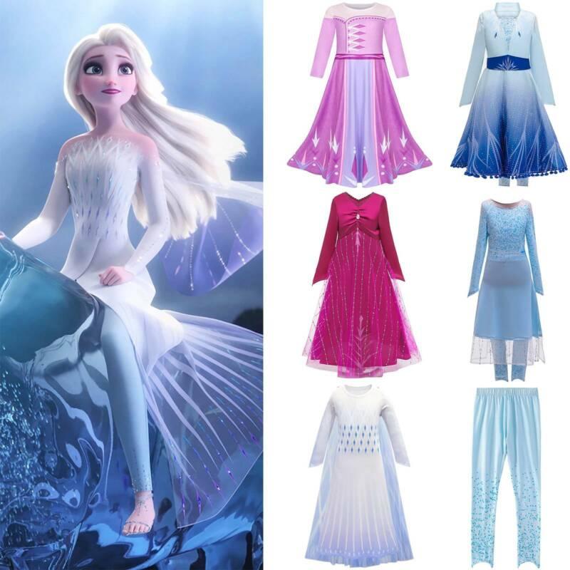 Kids Girl Frozeen 2 Queen Elsa Princess Cosplay Costume Part