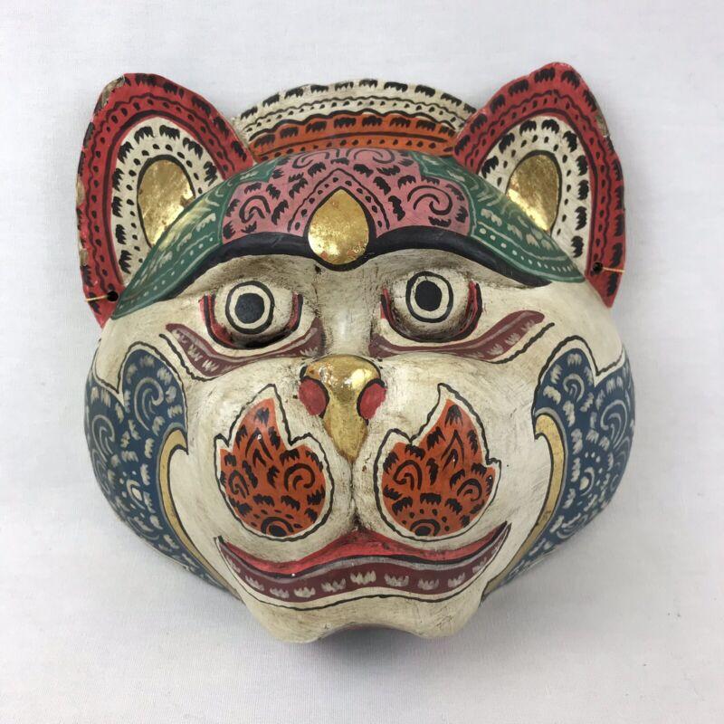 Hindu Painted Wooden Mask Bear Cat Animal