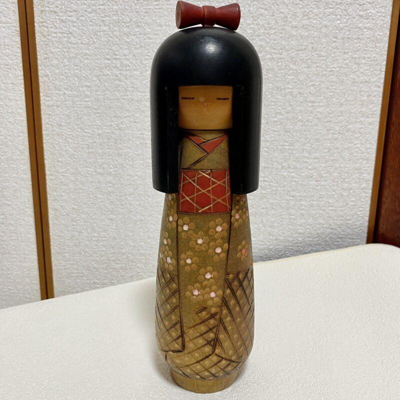 Japanese Japan Sosaku Kokeshi Doll Kazuo Takamizawa 9.44 inches 24 cm kimono