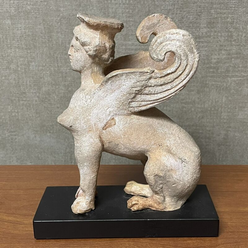 Vintage Freud Museum London Sphinx Replica Statue Sculpture By Ciba Geigy Corp