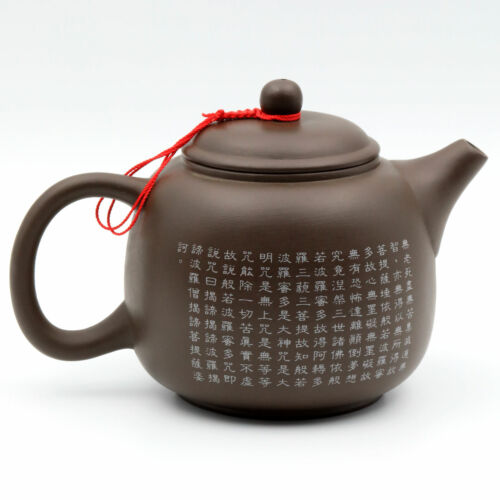 Signed Chinese Yixing Zisha Style Purple Clay Pottery Teapot