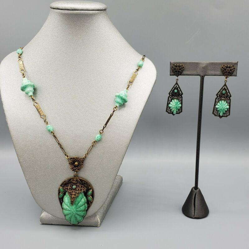 Vintage Demi Czech Green Peking Mottled Glass Brass Filigree Necklace & Earrings
