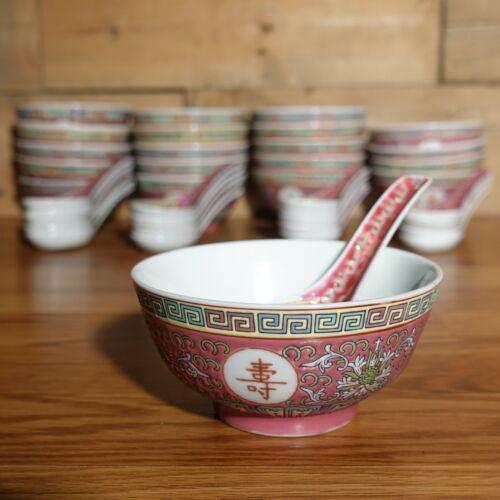 Zhongguo Jingdezhen Mun Shou Famille Rose Rice Bowl & Spoon 14 Avail Swanky Barn