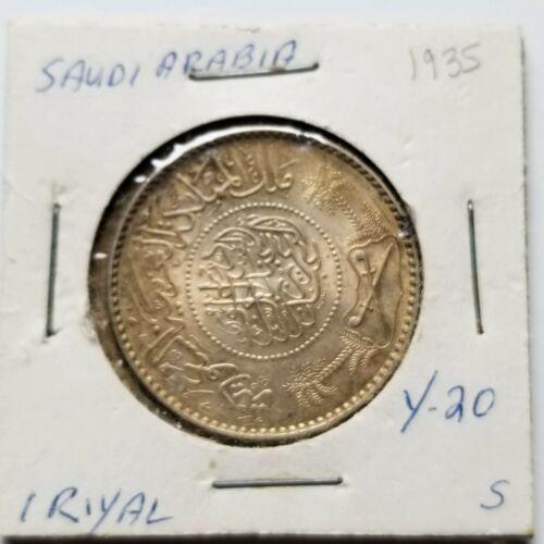 1951 (1370) Saudi Arabia one riyal
