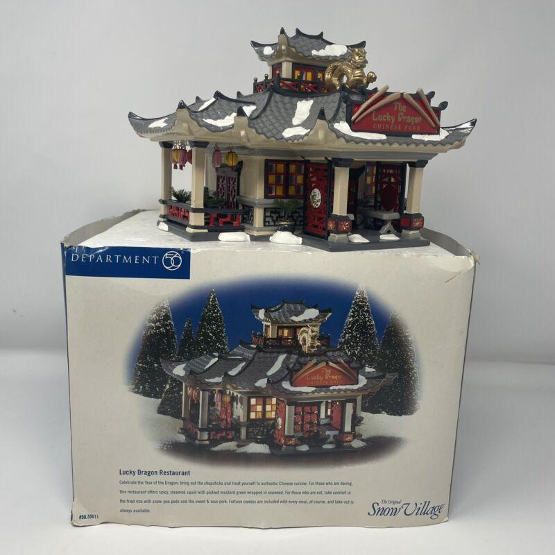 RETIRED Dept 56 Snow Village Lucky Dragon Chinese Restaurant 56-55011
