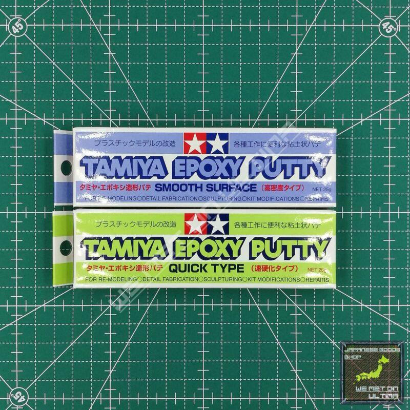 Tamiya EPOXY PUTTY Smooth Surface Type 25g 87052