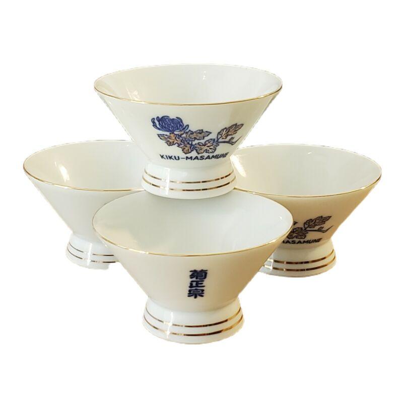 Lot 4 Vintage KIKU-MASAMUNE Authentic Seal Gold Trim Sake Cups Japan Houghin Tea