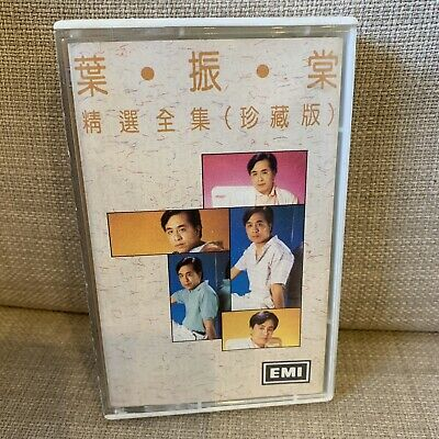 Hong Kong EMI 1985 Johnny Yip 葉振棠 精選 Chinese Cassette Excellent