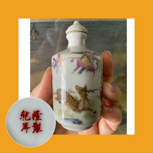 Chinese Famille Rose Porcelain Snuff Bottle Fu Lu Shou with Four Characters mark