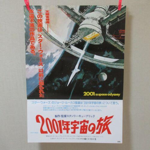 2001: A SPACE ODYSSEY 1978