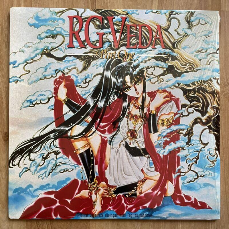 RG Veda Part 1 Laserdisc Anime LD Japanese with English Subtitles