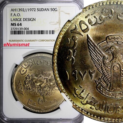 SUD@N AH1392//1972 50 Ghirsh NGC MS64 F.A.O. LARGE DESIGN TOP GRADED KM# 56.1