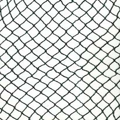 Katzenschutznetz Katzennetz Balkonnetz Netz 4 x 5 m Freigang Auslauf Katzen