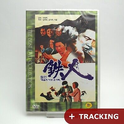 Five Fingers Of Death .DVD / Hand of Death, King Boxer