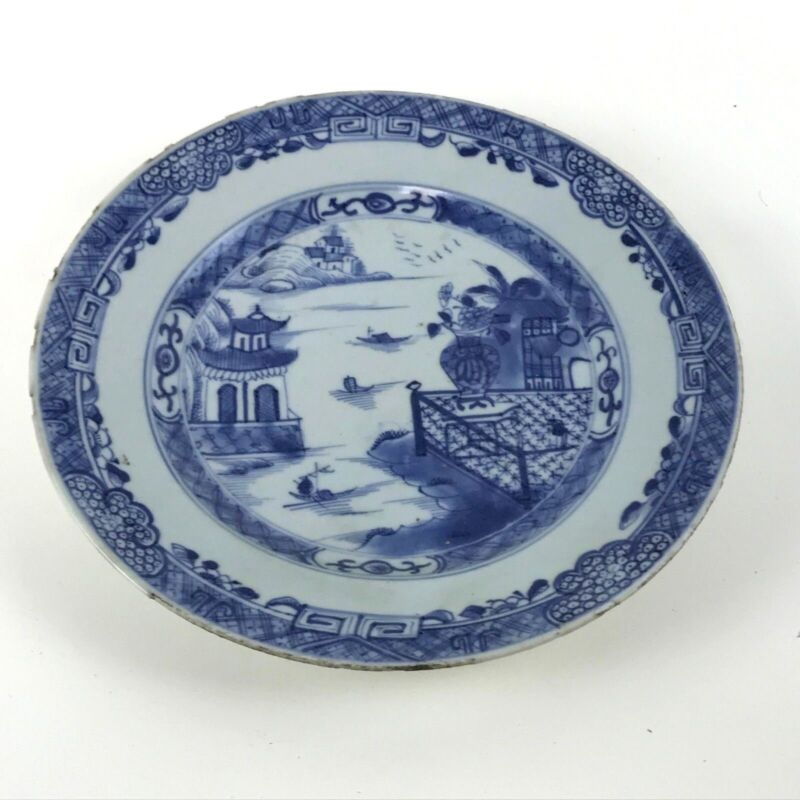 Antique Chinese Porcelain Nankins Plate #4