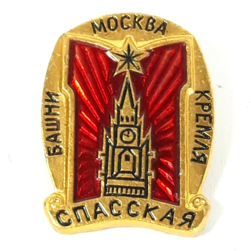 Russian 10K Gold Plated Souvenir Lapel Pin Kremlin Clock Tower Red Square Moscow