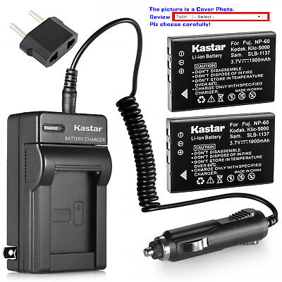 Ferrari Camera Battery - Kastar Battery AC Charger for Olympus LI-20B & Ferrari Digital Model 2004