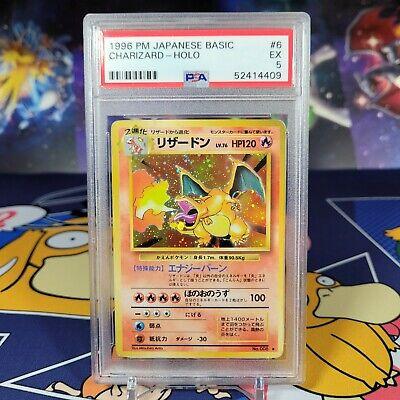 1996 Pokemon Japanese Base Set Charizard PSA 5 Holographic Card