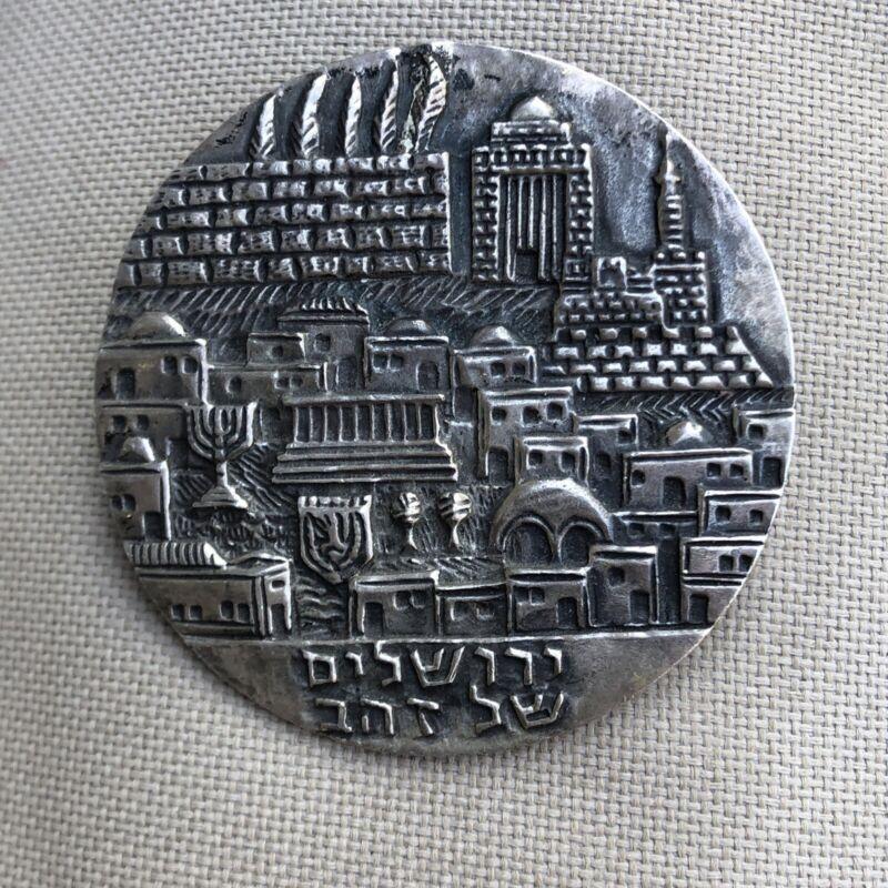 Jerusalem Sterling Silver ROUND BROOCH/PENDANT OF JERUSALEM RAISED DESIGN- HEAVY