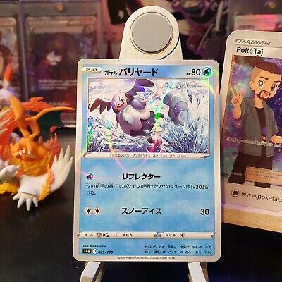 Galarian Mr. Mime Reverse Holo S4a 029/190 Shiny Star V Japanese Pokemon...