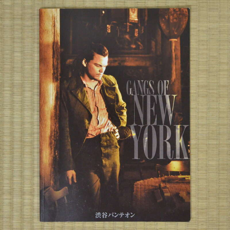 Gangs of New York Japan Movie Program 2002 Leonardo DiCaprio Martin Scorsese