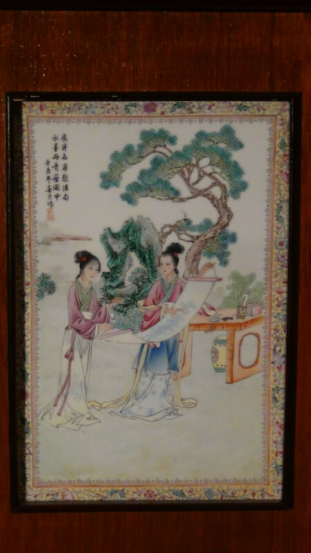 "ANTIQUE EARLY 20C CHINESE PORCELAIN  PLAQUE ""TWO YOUNG GIRLS WITH THE SCROLL"""