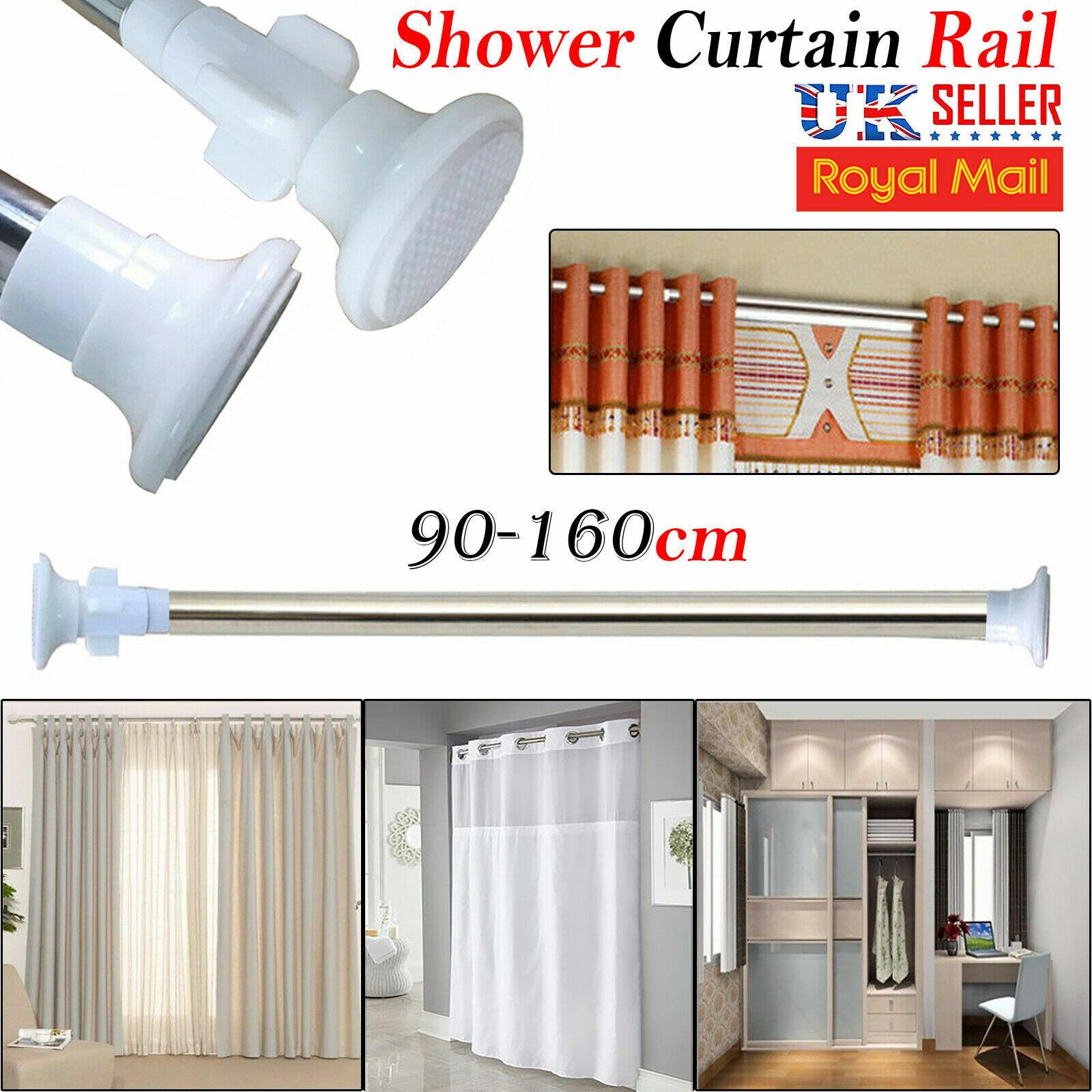 MyCamBay 125-220cm Extendable Telescopic Shower Curtain Rail Pole Rod Bath Window Chrome