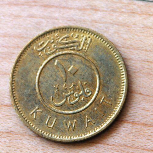 2011 Kuwait 10 Fils