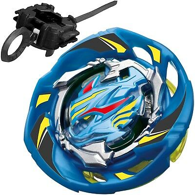 Beyblade Air Knight Burst STARTER SET w/ Launcher B-130 USA SELLER!