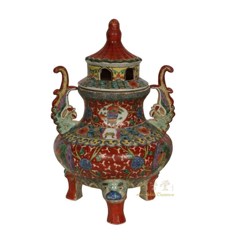 Vintage Chinese Famille-Rose Porcelain Incense Burner