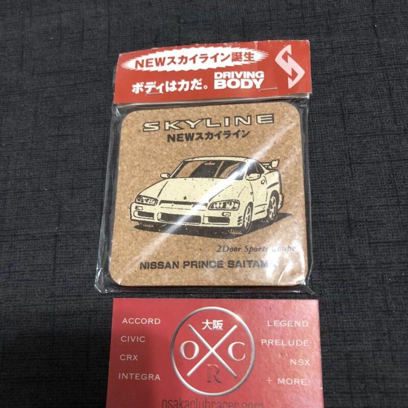 Rare Nissan Skyline R34 Drink Coaster Set Vintage Collectible Sedan Coupe 99-02