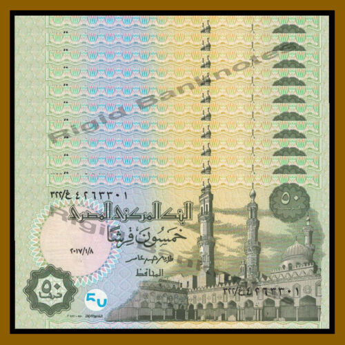 Egypt 50 Piastres x 1000 Pcs Bundle (Brick), 2017 P-New Ramses II Unc