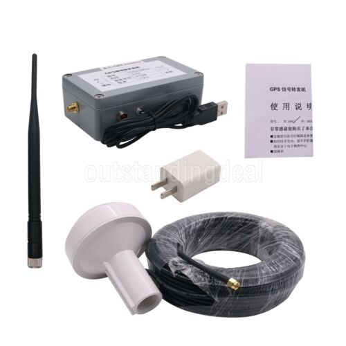 Indoor GPS Signal Repeater Amplifier Transfer L1 BD2 Full Kit 15M Distance ot16