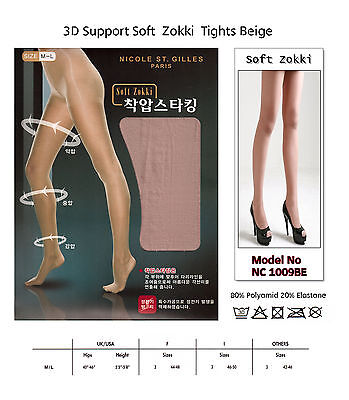 3D Correction appeared fashion tights, pantyhose: Beige Tights