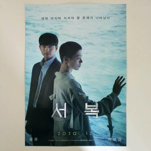 Seobok Korean Movie Flyer A4 Mini Poster Ad Gong Yoo Park Bo Gum