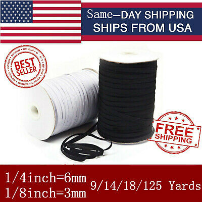 Braided Elastic Band Cord Knit Band Sewing 1/4 1/8 inch 9 Yards to 125 Yards DA