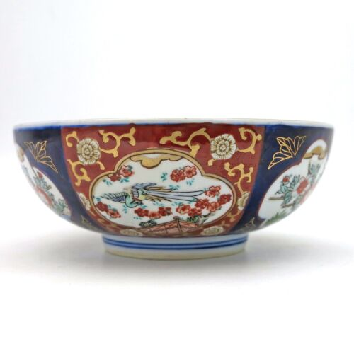 Gold Imari Bowl Vintage Japan 7 inches Round