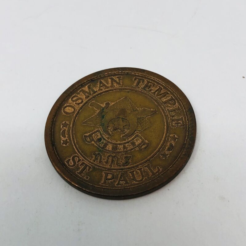 St. Paul MN Masonic Masons Osman Temple Token Coin Medal Shrine Shriners 16566