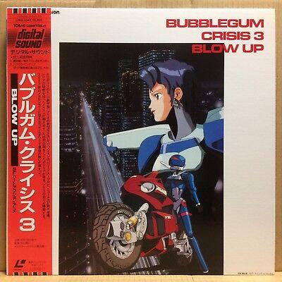 BUBBLEGUM CRISIS 3 BLOW UP LD w/OBI Insert JAPAN ANIME Laser Disc L068-5042