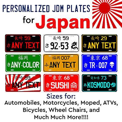 Japanese JAPAN Customized Aluminum LICENSE PLATE TAG JDM Auto ATV Motorcycle - Aluminum Auto License Plate