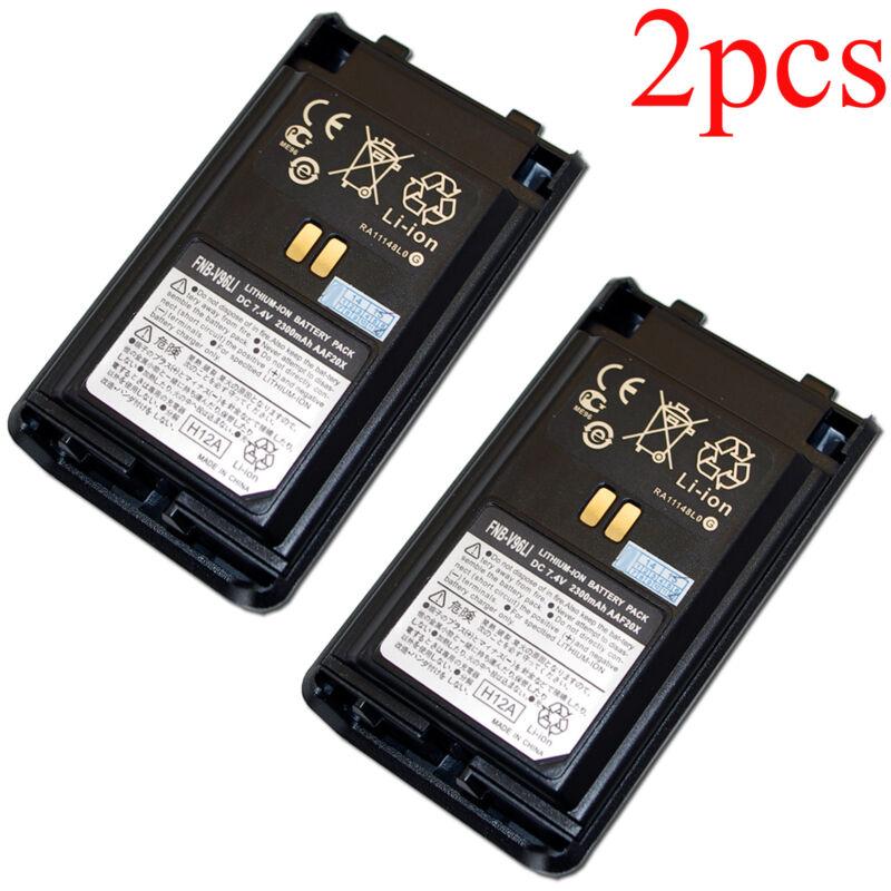 2pcs FNB-V96Li FNB-V95Li Li-ion Battery for Yaesu Vertex Radio VX350 VX351 VX354