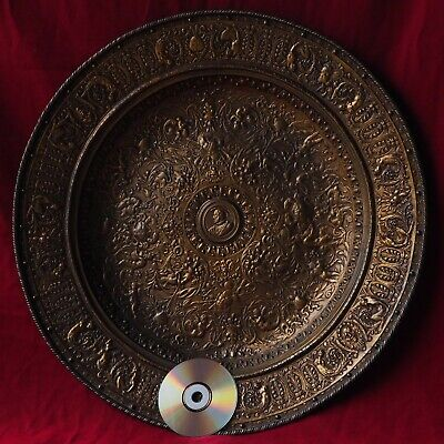 French Vintage Copper Collector Plate