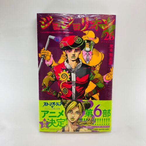 Jojolion Vol.26 [Japanese Edition] - JoJo's Bizarre Adventure Part8 - NEW