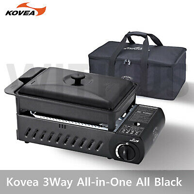 KOVEA Guibada 3 WAY All-in-one ALL BLACK Multi Stove M Light Grill & Carry Bag
