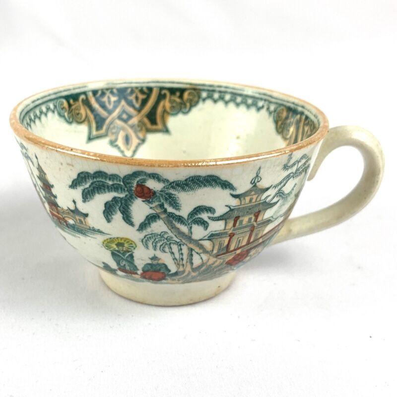 Antique MAASTRICHT Petrus Regout Holland Porcelain Tea Cup China Asian Vintage